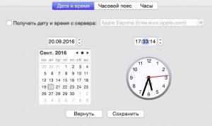 Установка даты и времени при ошибке на установке Macos